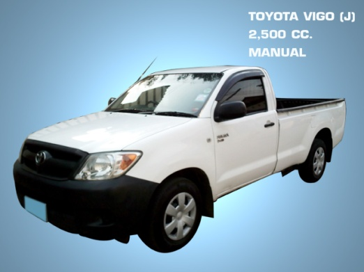 toyota_2500J_Front