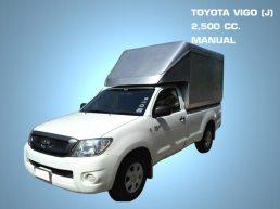 toyota_2500J_rear_roof
