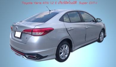 ativ_back_rear