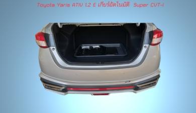 ativ_back_rear3
